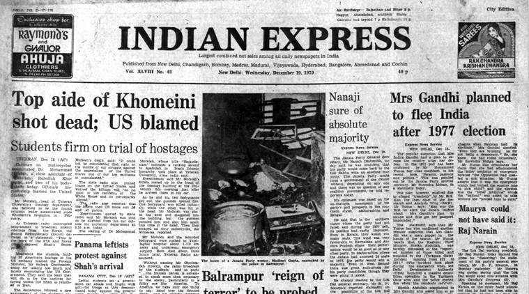 December 19, 1979, Forty Years Ago: Indira's Escape Story