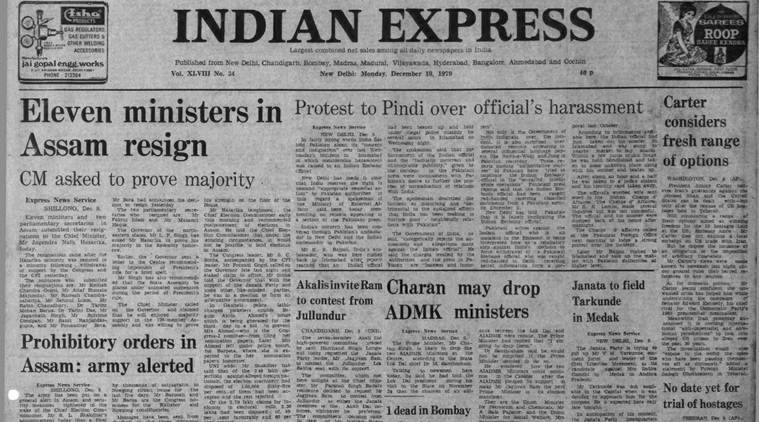 December 10, 1979, Forty Years Ago: Assam resignations