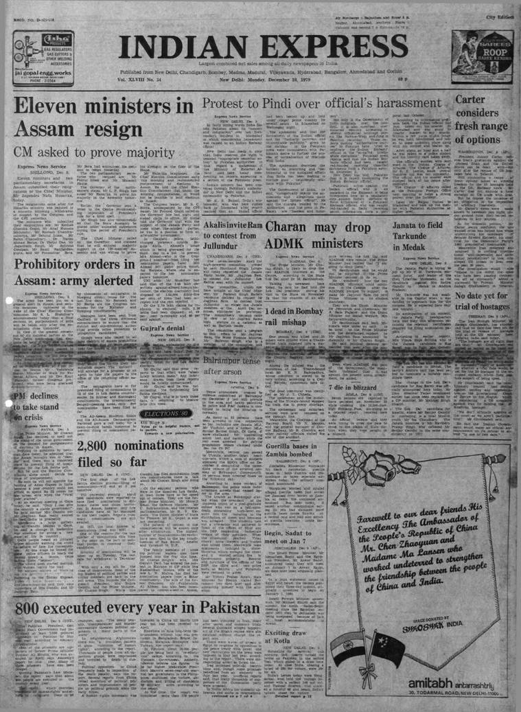 The Indian Express, Indian Express editorial, Indian Express front page, Indian Express columns, Indian Express archive