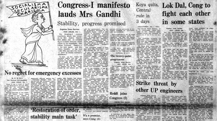 December 2, 1979, Forty Years Ago: Congress-I Manifesto