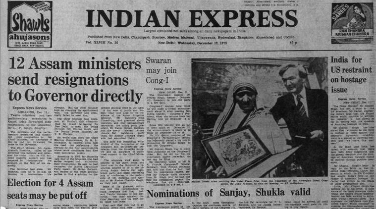 indian express archives, express old editions, latest news