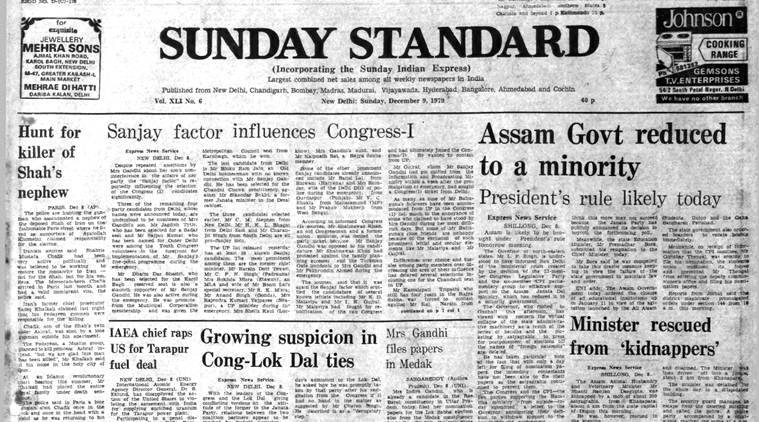 Indian Express front page December 9, 1979