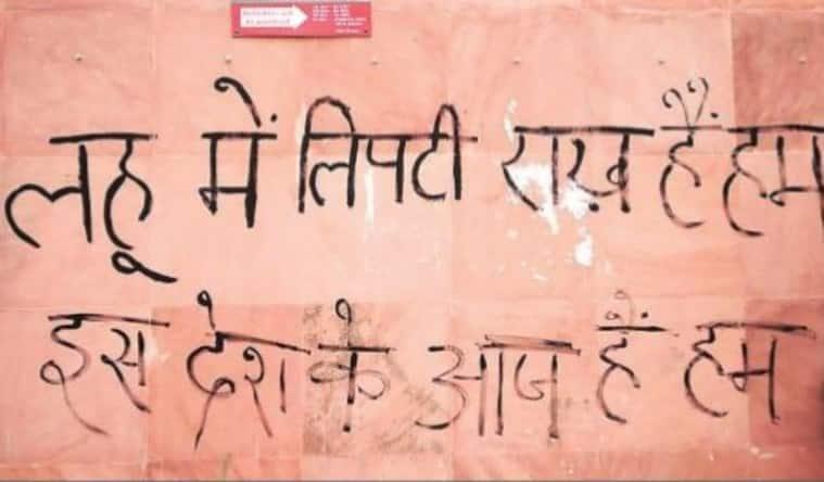 jamia protests, delhi police jamia protests, university protests, citizenship amendment act, delhi university protests, iit delhi protests, priyanka gandhi, india gate, delhi city news, indian express news