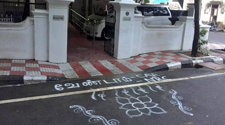 Kolams outside stalin house, Kolams outside kanimozhi house, caa protests tamil nadu, caa protests chennai, protesters arrested for drawing kolams in chennai, chennai city news