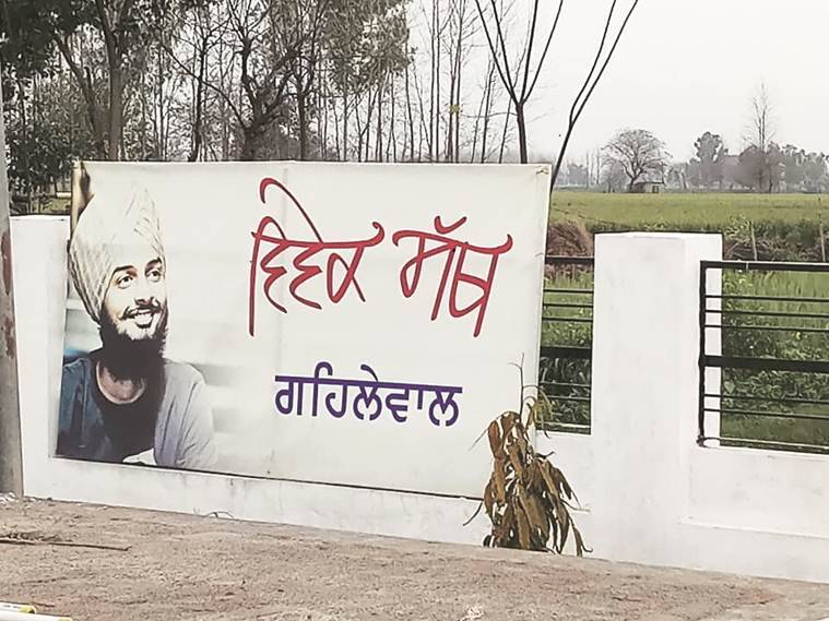 In Ludhiana village, a family's ode to their son and Punjab's culture — 'Vivek Satth'