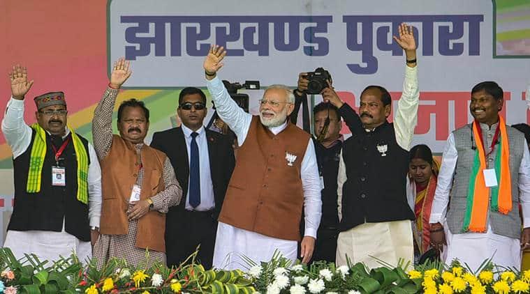 Modi Jharkhand, Modi Jharkhand rally, Modi on CAB, CAB protest Assam, Assam CAB protest, CAB Assam protest news, Assam news, Guwahati news, indian express news