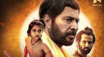 Mamangam movie review and release LIVE UPDATES