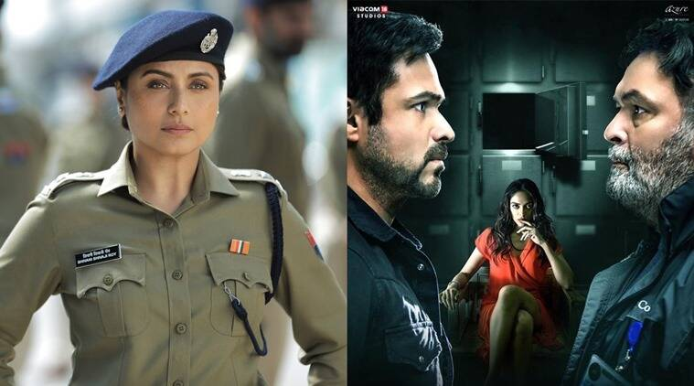 Mardaani 2 and The Body movie release LIVE UPDATES