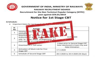 Notice claiming RRB NTPC on March 13 is fake: Railways official