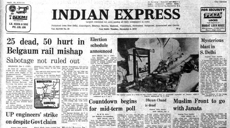 December 4 1979 forty years ago election nominations indira gandhi