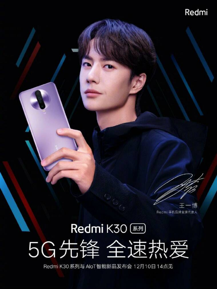 redmi K30, redmi K30 processor, redmi K30 camera, redmi K30 screen, redmi K30 battery, redmi K30 price, redmi K30 launch