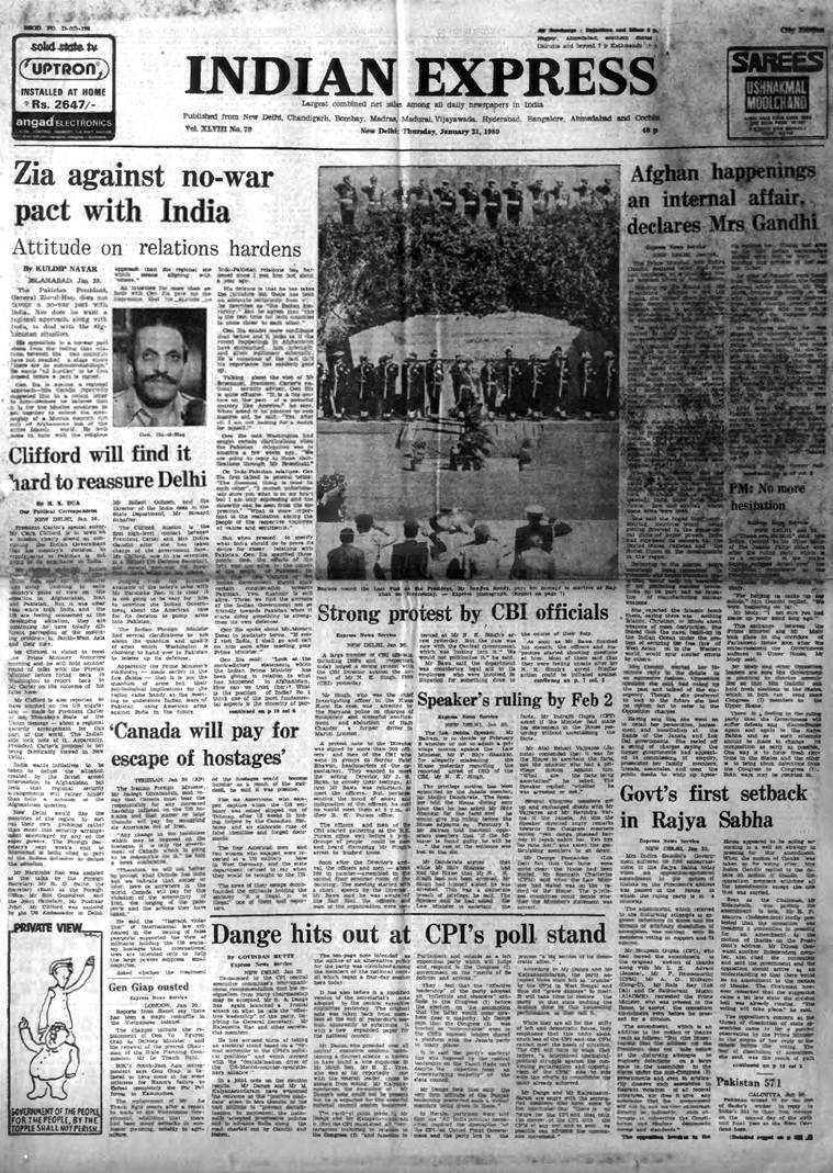 NK Singh Kissa Kursi Ka case, Balram Jakhar, Clark Clifford India visit 1980, Indian Express archive 1980