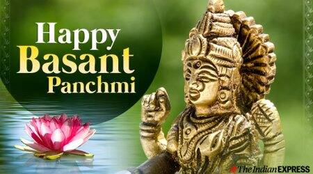 happy basant panchami, happy basant panchami 2020, basant panchami, basant panchami 2020, happy basant panchami images, happy basant panchami images 2020, happy basant panchami 2020 status, happy basant panchami wishes images, basant panchami images, basant panchami wishes images, basant panchami quotes, happy basant panchami quotes, happy basant panchami pics, happy basant panchami photos, happy basant panchami messages, happy basant panchami status video, happy basant panchami wishes status, basant panchami wishes