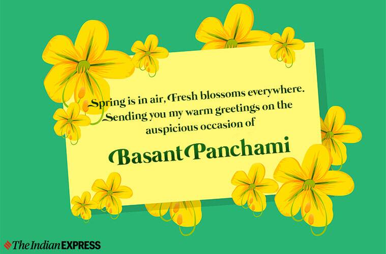 happy basant panchami, happy basant panchami 2020, happy vasant panchami, vasant panchami images, happy vasant panchami 2020, vasant panchami 2020, vasant panchami wishes, basant panchami, basant panchami 2020, happy basant panchami images, happy basant panchami images 2020, happy basant panchami 2020 status, happy basant panchami wishes images, basant panchami images, basant panchami wishes images, basant panchami quotes, happy basant panchami quotes, happy basant panchami wishes quotes, happy basant panchami wallpaper, happy basant panchami pics, happy basant panchami photos