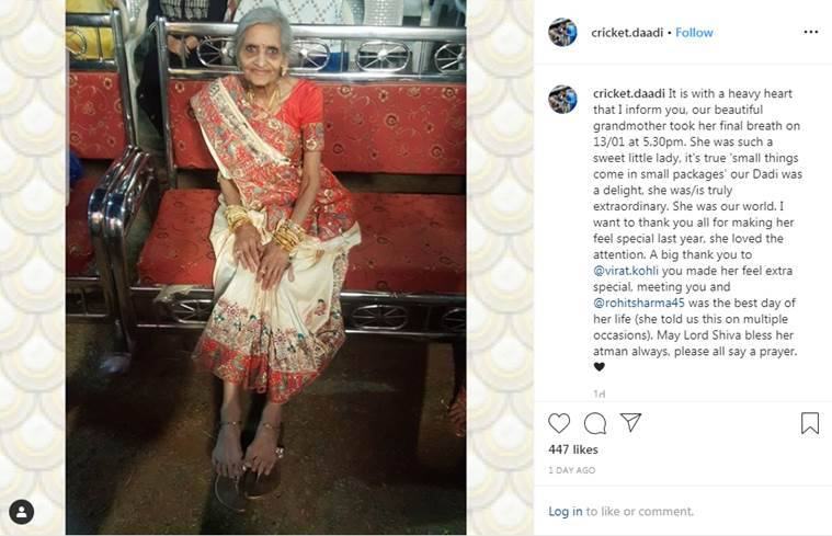 India's cricket 'superfan' granny dies aged 87