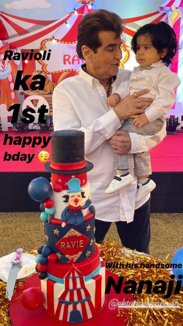 jeetendra kapoor in ekta kapoor son birthday