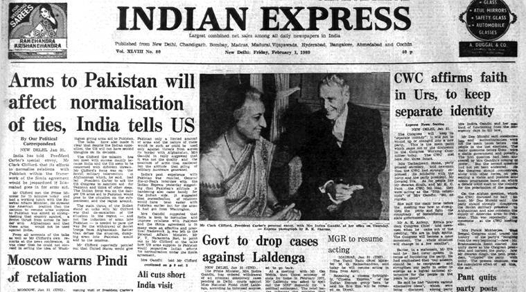 Forty years ago february 1 1980 us aid to pak