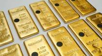 Gold prices inch down as markets eye ECB decision