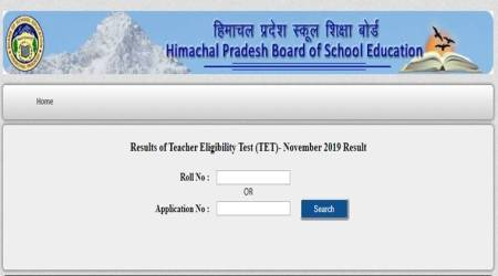 HPTET result, HPTET mock test, HPTET result link, HPTET scorecard, hpbose.org, teacher job, sarkari naukri, HP govt jobs, employment news