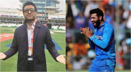 Ravindra Jadeja, Sanjay Manjrekar, Jadeja Manjrekar, Ravindra Jadeja funny, Sanjay Manjrekar trolled, India vs New Zealand 2nd T20I, IND vs NZ 2nd T20I, New Zealand tour of India 2020
