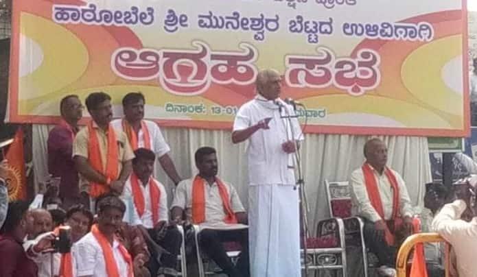 Kalladka-Prabhakar-Bhat-jesus-Christ-statue-Kanakapura-Chalo-protest-