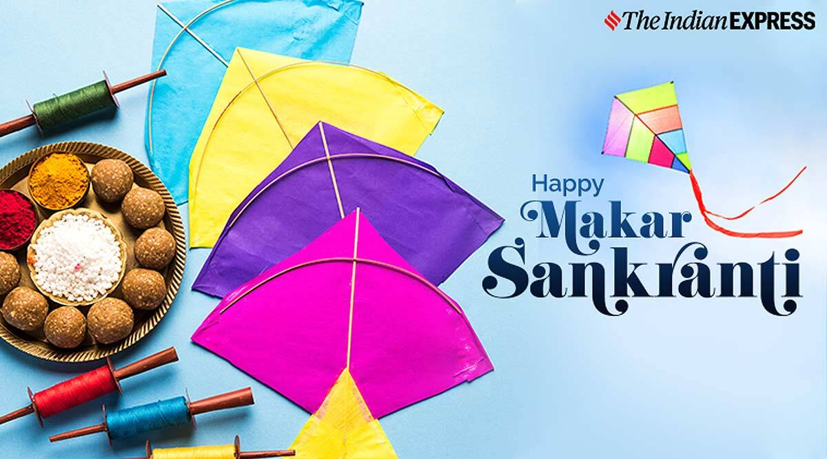 happy makar sankranti images 2020 whatsapp wishes images quotes status photos sms messages gif pics greeting card hd wallpapers happy makar sankranti images 2020