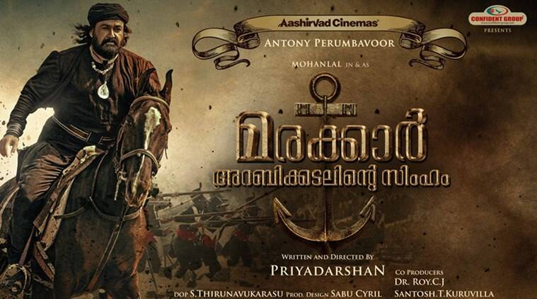 Marakkar Arabikadalinte Simham first look