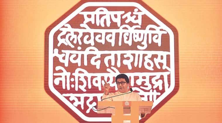 MNS, MNS flag, MNS new flag, Raj Thackeray, Maha adhiveshan, maharashtra news, AMit Thackeray, Raj Thackeray son, India news