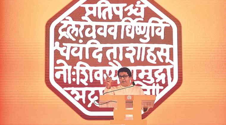 New saffron flag, son Amit as party leader: Raj Thackeray's MNS tries to fill Hindutva void in state