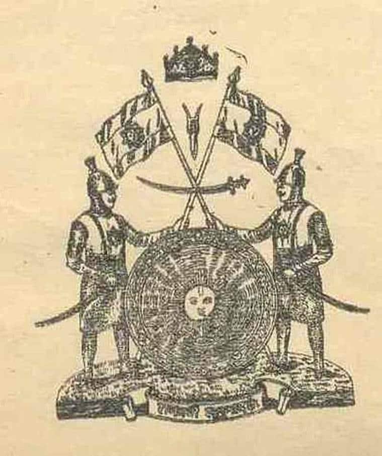 Seal of Maharaja Hari Singh