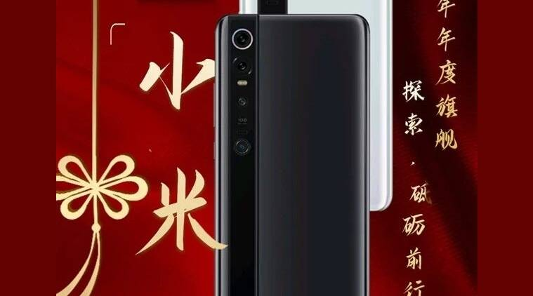 Xiaomi Mi 10 design and release date confirmed by a leaked banner