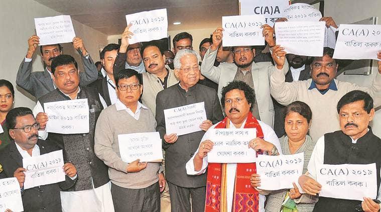 assam Congress, AIUDF protest, Citizenship Amendment Act, CAA protests, CAB protests, assam CAA protests, Indian express