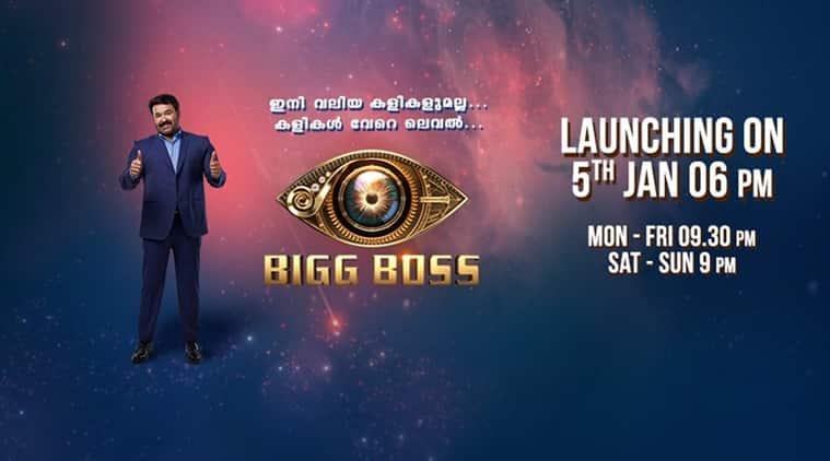 Bigg Boss Malayalam Season 2 launch