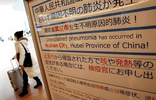 coronavirus infection, china coronavirus outbreak, china virus, wuhan coronavirus outbreak, world news, indian express