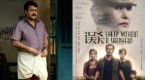 The Chinese remake of Mohanlal's Drishyam is minting moolah