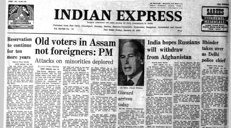 Indira gandhi on citizenship of assamese, reservations in lok sabha, us on persian gulf, unido conference, indian express