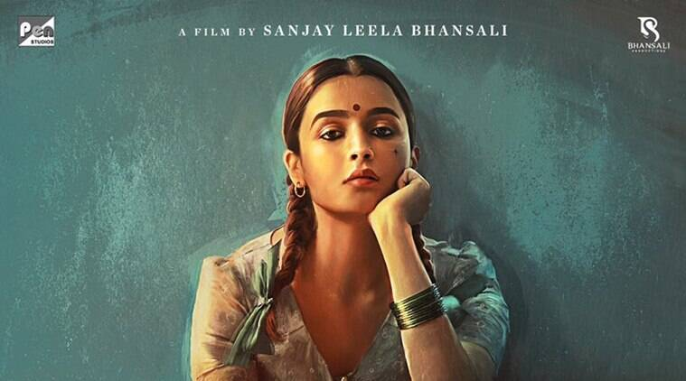 Gangubai Kathiawadi first look: Alia Bhatt dons a never-seen-before avatar
