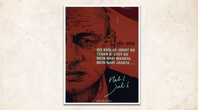 CAA protests, Habib Jalib, indianexpress,