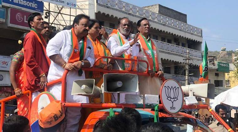 Telangana urban local bodies elections, BJP, TRS, K Laxman, hyderabad news, indian express