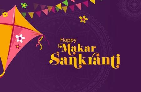 Happy Makar Sankranti 2020: Wish your loved ones with these heartwarming messages