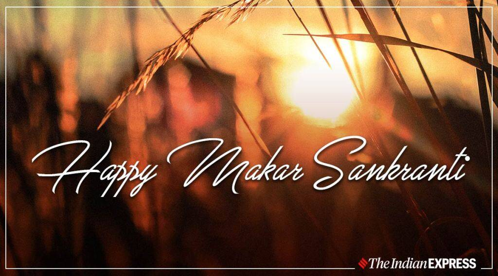 Happy Makar Sankranti 2020: Wishes Images, Quotes, Status, Wallpapers, Messages, Photos and Greetings