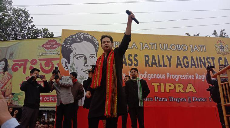 Tripura Royal Scion calls for Ethnic Unity during anti-CAA Protest