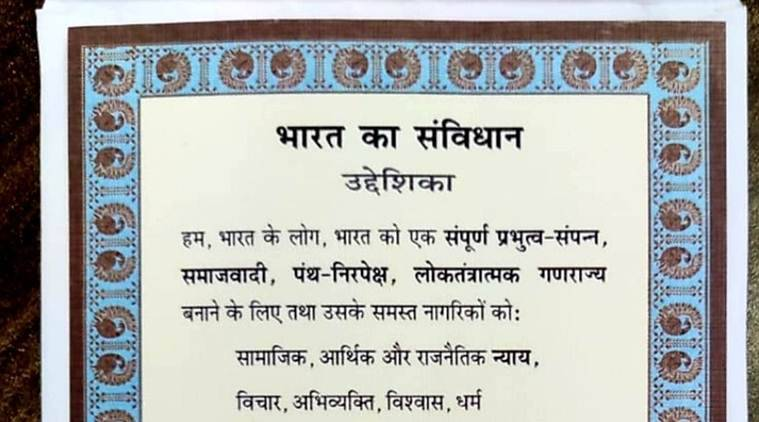 Priyanka Gandhi sends new year cards printed with Preamble to party workers in UP