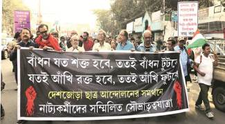 West Bengal: Theatre artistes rally against CAA, state BJP chief says protest against his party