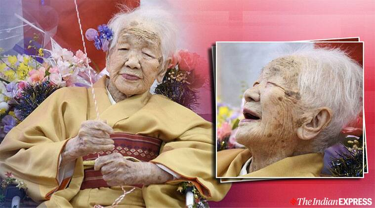 Japanese woman celelbrates 117th birthday, Japan, oldest person living, Guinness World Records, Japanese woman, Trending, Indian Express news