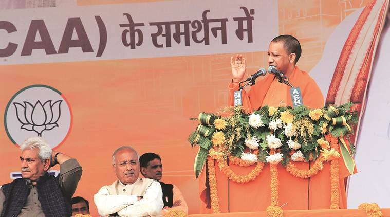 Yogi adityanath, up cm, caa, citizenship law, citizenship act, Muslim community, caa awareness campaign, indian express