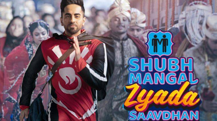 Shubh Mangal Zyada Saavdhan box office collection day 2 Ayushmann Khurrana Jitendra Kumar