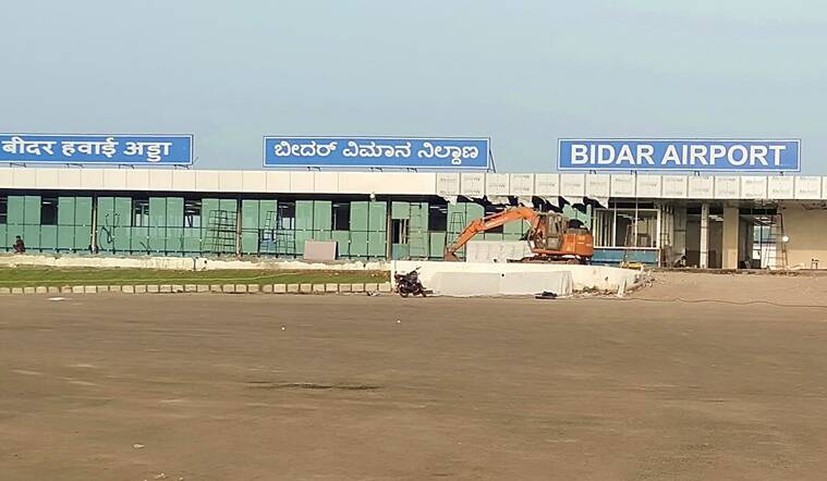 Bidar-airport-Karnataka