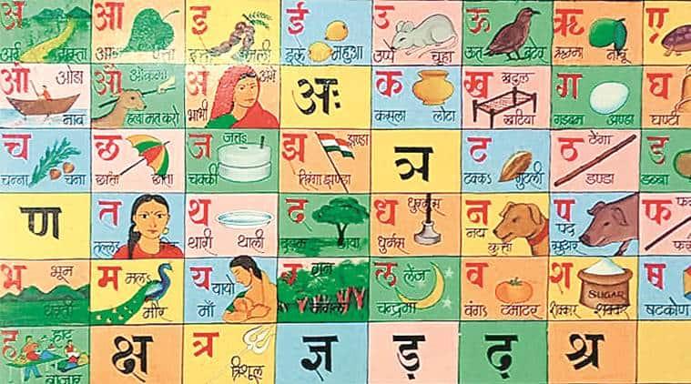 Chhattisgarh: Tribal languages to be a medium of education in pre-school