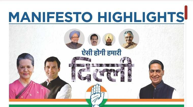 congress manifesto, congress manifesto delhi elections, congress manifesto caa, delhi assembly elections, delhi elections news, delhi election live news